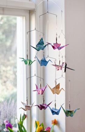 traner origami